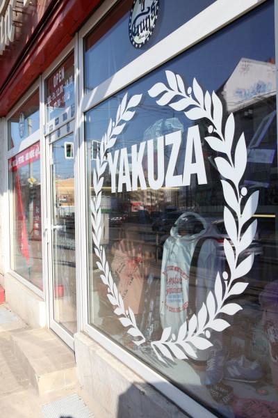 Yakuza Shop Berlin